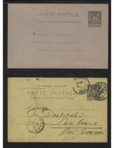 Dos tarjetas entero postales Francia Francia - 1900 a 1930.
