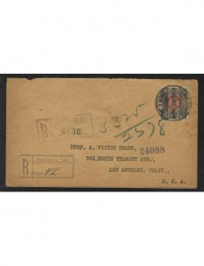 Carta certificada México doble marca R Otros Mundial - 1900 a 1930.