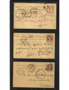Cinco piezas entero postales India Británica Gran Bretaña - Siglo XIX.