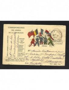 Tarjeta militar Francia I Guerra Mundial Bando Aliado - I Guerra Mundial.