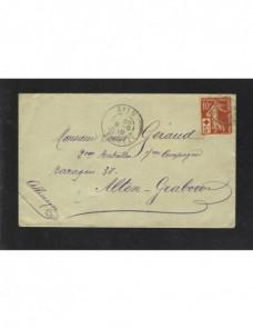 Carta Francia vía Cruz Roja I Guerra Mundial Prisioneros de guerra - I Guerra Mundial.