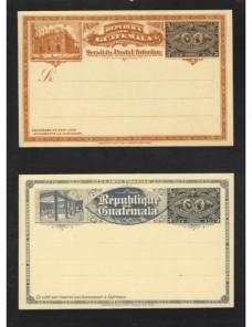 Dos tarjetas entero postales Guatemala nuevas Otros Mundial - Siglo XIX.