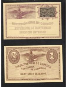 Lote temático. Tema ferrocarriles. Dos tarjetas entero postales Guatemala