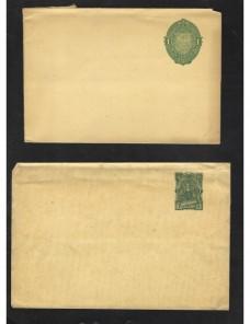 Dos sobre entero postales Nicaragua nuevos Otros Mundial - Siglo XIX.