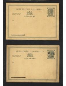 Dos tarjetas entero postales Hong Kong nuevas Colonias y posesiones - Siglo XIX.