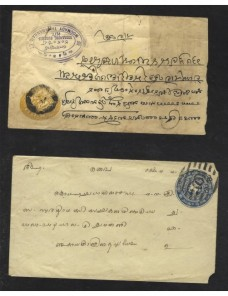 Dos sobres entero postales Estados Indios Otros Mundial - 1900 a 1930.