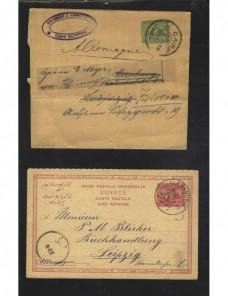Dos tarjetas entero postales Egipto Otros Mundial - Siglo XIX.