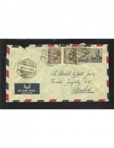Carta correo aéreo Tánger español Colonias y posesiones - Desde 1950.