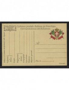 Tarjeta de campaña Italia I Guerra Mundial Bando Aliado - I Guerra Mundial.