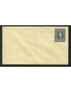 Sobre entero postal Costa Rica  Otros Mundial - Siglo XIX.