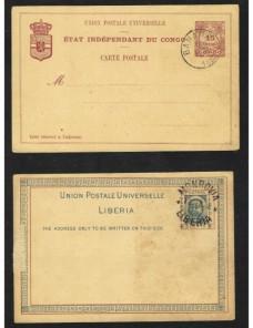 Dos tarjetas entero postales Liberia y Congo Otros Mundial - Siglo XIX.