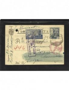 Tarjeta postal correo aéreo España doble censura España - 1931 a 1950.