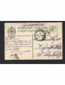 Tarjeta postal ilustrada Polonia Colonias y posesiones - 1900 a 1930.