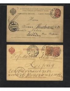 Seis tarjetas entero postales Ucrania Colonias y posesiones - 1900 a 1930.