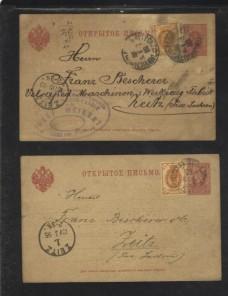 Seis tarjetas entero postales Polonia Colonias y posesiones - Siglo XIX.