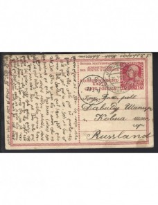 Tarjeta entero postal Imperio Austrohúngaro Levante  Colonias y posesiones - 1900 a 1930.