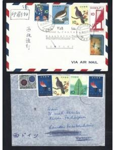 Cinco cartas correo aéreo Japón Otros Mundial - Desde 1950.