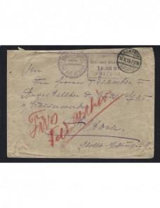 Carta correo de campaña Alemania I Guerra Mundial  Imperios Centrales - I Guerra Mundial.