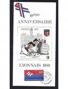 Documento filatélico exposición  Francia - Desde 1950.