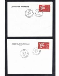 Cuatro cartas Francia matasellos organismos públicos Francia - Desde 1950.