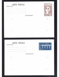 Dos tarjetas entero postales Francia nuevas Francia - Desde 1950.