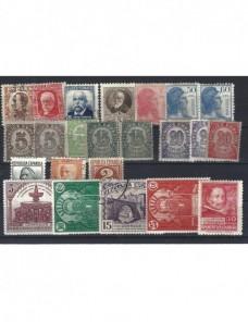 Conjunto de 23 sellos España II República España - 1931 a 1950.