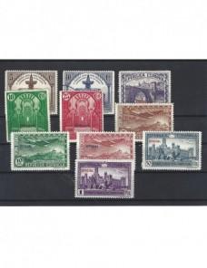 Conjunto de diez sellos España II República correo oficial España - 1931 a 1950.