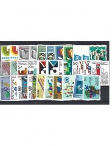 Lote de sellos y hojitas ONU nuevos Otros Mundial - Desde 1950.