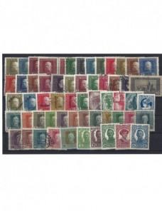 Gran lote sellos Imperio Austrohúngaro I Guerra Mundial Imperios Centrales - I Guerra Mundial.