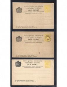 Tres tarjetas entero postales Montenegro nuevas variedades Otros Europa - Siglo XIX.