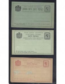Tres tarjetas entero postales Montenegro nuevas Otros Europa - Siglo XIX.