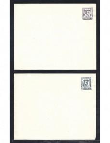 Tres sobres entero postales Montenegro nuevos Otros Europa - Siglo XIX.