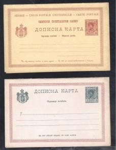 Dos tarjetas entero postales con respuesta Serbia nuevas Otros Europa - Siglo XIX.