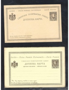 Tarjeta y tarjeta con respuesta entero postales Serbia nuevas Otros Europa - Siglo XIX.