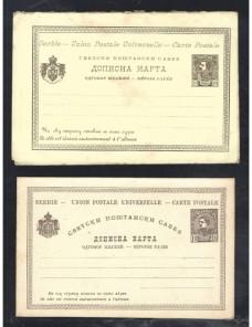 Dos tarjetas con respuesta entero postales Serbia nuevas  Otros Europa - Siglo XIX.
