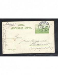 Tarjeta entero postal de Serbia correo de campaña Alemania I G.M. Imperios Centrales - I Guerra Mundial.