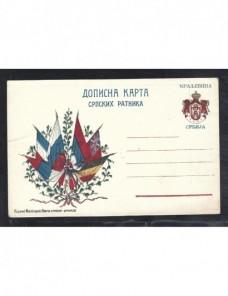 Tarjeta postal militar en franquicia Serbia I Guerra Mundial nueva Bando Aliado - I Guerra Mundial.
