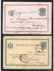 Tres tarjetas entero postales Serbia Otros Europa - Siglo XIX.
