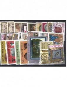 Lote temático. Tema arqueología. 25 sellos de varios países en usado Sellos.
