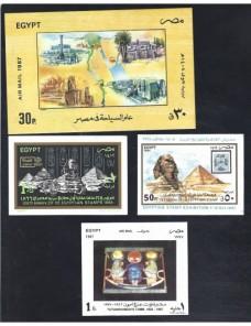 Lote temático. Tema arte egipcio. 4 hojitas Egipto nuevas Sellos.