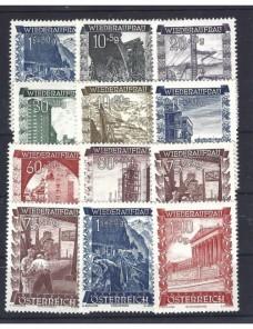 Sellos de Austria nuevos Otros Europa - 1931 a 1950.