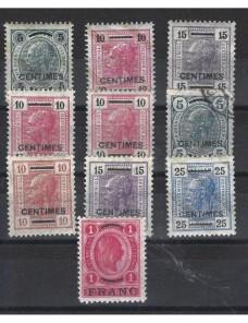 Sellos de Levante Imperio Austrohúngaro en Creta Colonias y posesiones - 1900 a 1930.