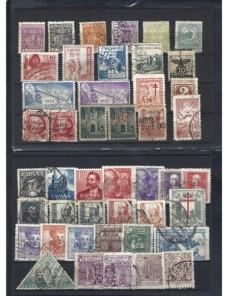 Sellos de España Estado Español España - 1931 a 1950.