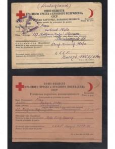 Dos tarjetas Cruz Roja prisioneros de guerra URSS II G.M. censura Prisioneros de guerra - II Guerra Mundial.