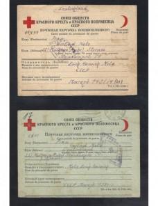 Cinco tarjetas Cruz Roja prisioneros de guerra URSS II G.M. censura Prisioneros de guerra - II Guerra Mundial.