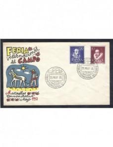 Cartas España matasellos especiales  España - Desde 1950.