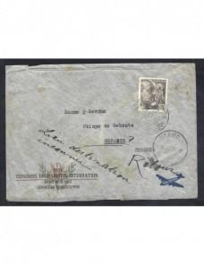Carta aérea de España matasellos especial y devolución España - Desde 1950.