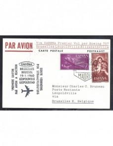 Tarjeta con marca primer vuelo España España - Desde 1950.