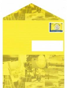 Tarjeta plegable entero postal España felicitación navideña España - Desde 1950.