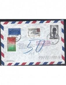Carta Turquía correo aéreo marca de tasas Otros Mundial - Desde 1950.